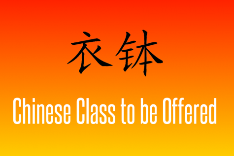 Chinese Class to be Offered on Campus